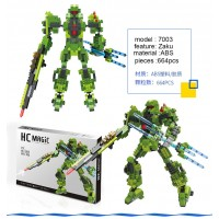Robot Zaku Magic Diamond Blocks