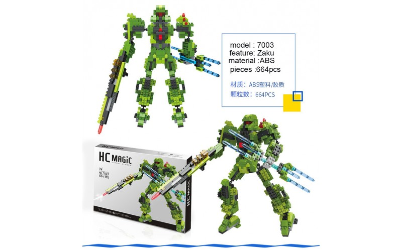 Robot Zaku Magic Diamond Blocks